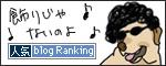 27112012_banner_20170203123617754.jpg