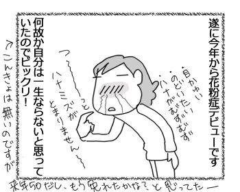 羊の国のラブラドール絵日記シニア!!「心配症エビちゃん」1