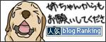 31012017_dogbanner.jpg
