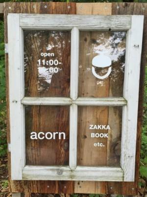 acorn00.jpg