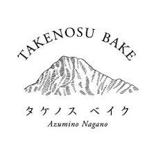 takenosubake6.jpeg