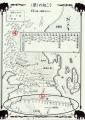 地図 (壁〉の向こう 3