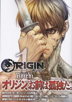 ORGIN 1