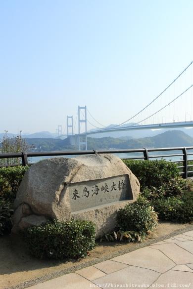 来島海峡大橋碑ーSN