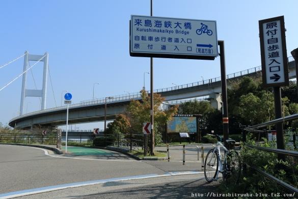来島海峡大橋入口ーSN
