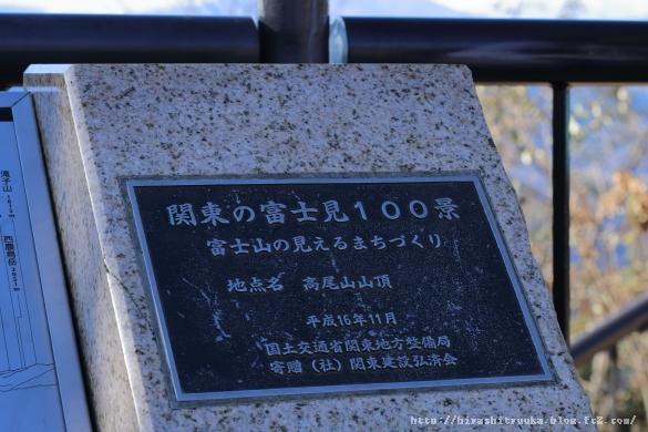 関東の富士見100景ーSN