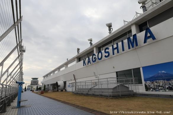 鹿児島空港ーSN