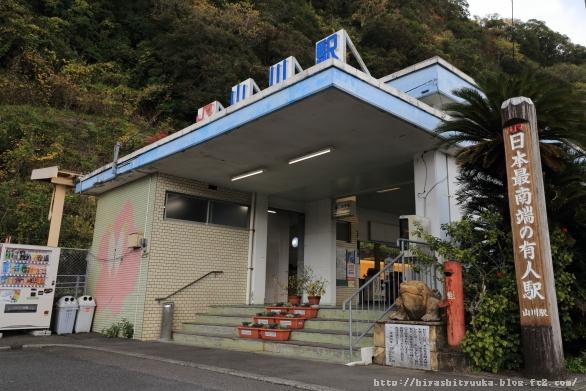 JR山川駅2ーSN