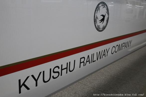 九州新幹線2ーSN