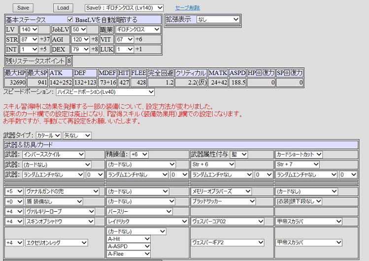 2ndGx城2デビュー3