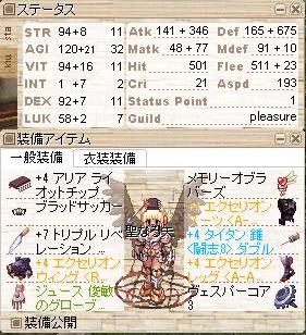 2_20170120151014bd4.png