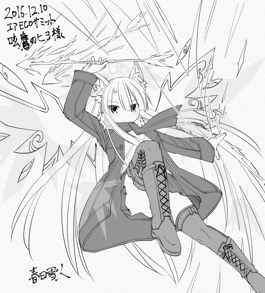 春日雪人さん-翔