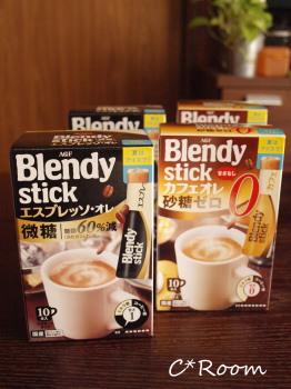 モラタメ(Blendy)01