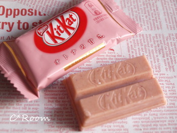モラタメ(KitKat)03
