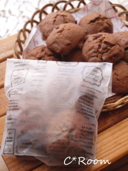 クッキー(チョコチャンク ココア)03