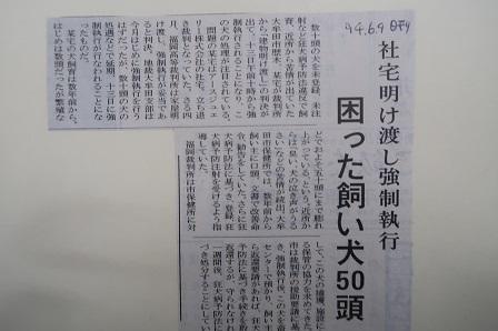 大牟田日誌(124)-2