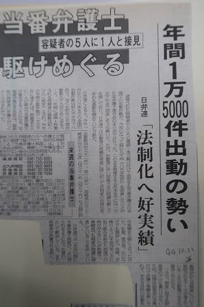大牟田日誌(191)-2