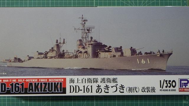 USER4758.jpg