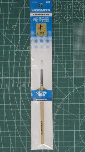 USER5035.jpg