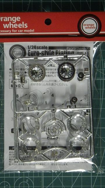 USER5099.jpg