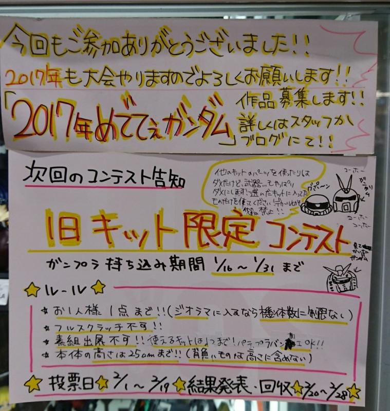 16-12-21-11-49-25-962_deco.jpg