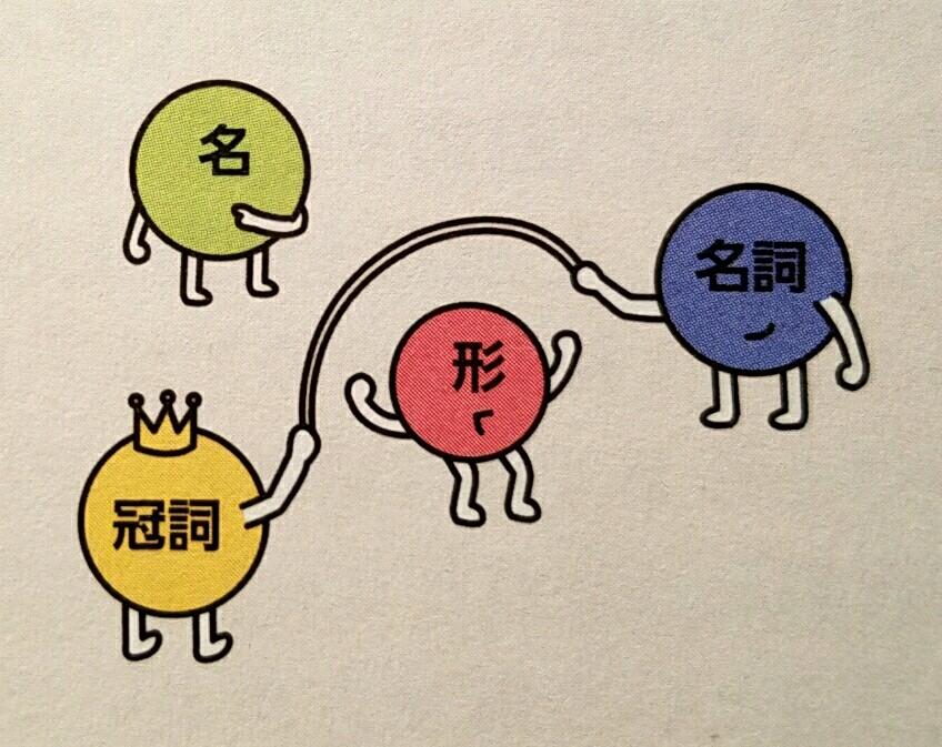 hinshi-illust.jpg