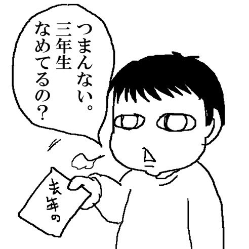 0127kousa.jpg