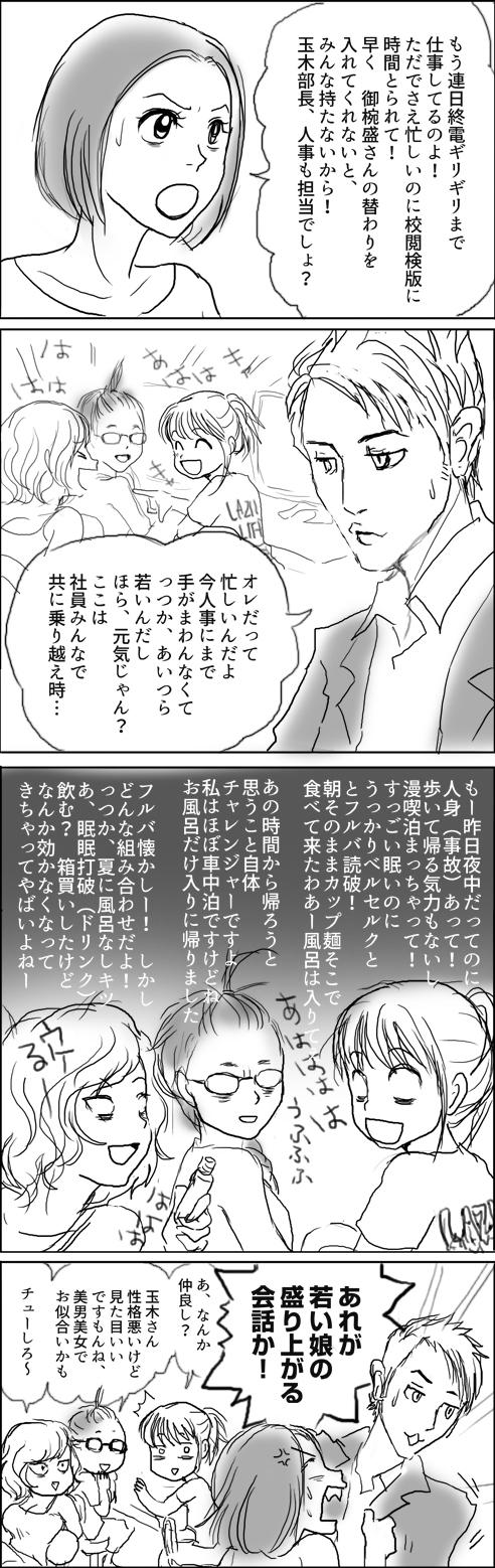 tenkonomori01.jpg