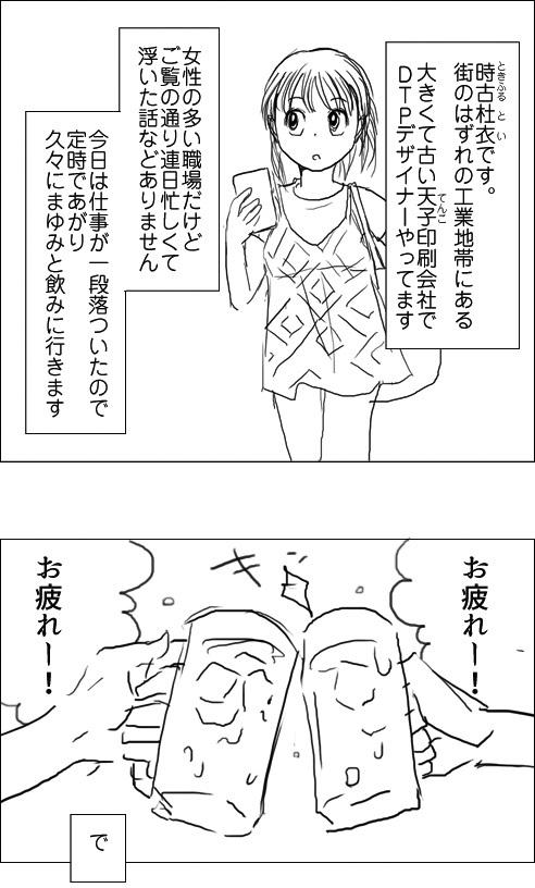 tenkonomori02.jpg