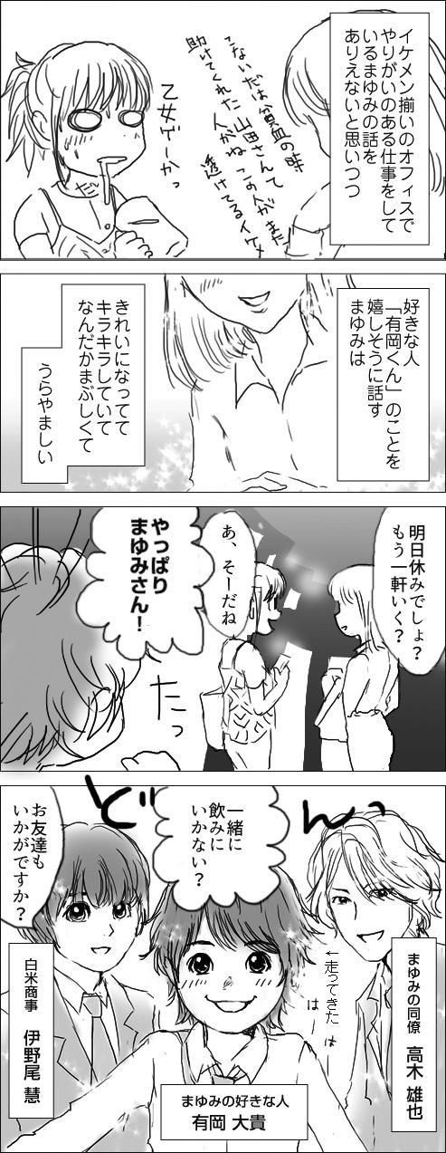 tenkonomori03.jpg