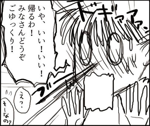 tenkonomori04.jpg