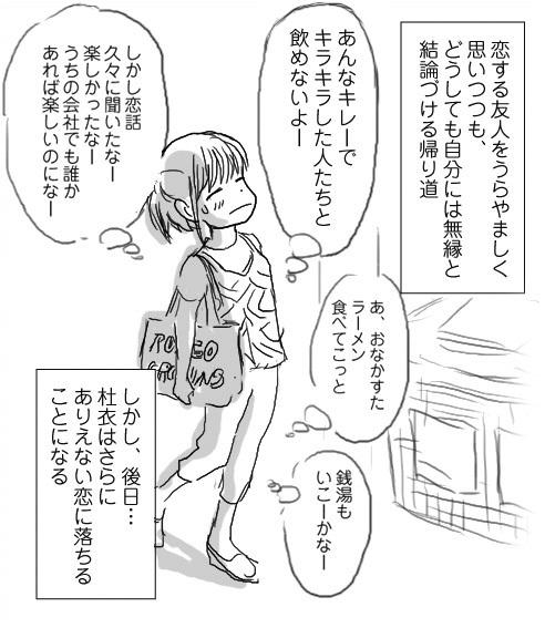 tenkonomori05_20170115163924c88.jpg