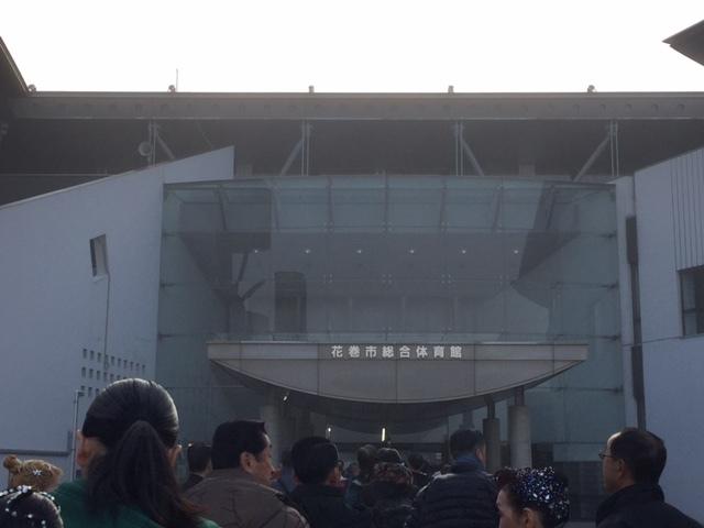 iwate21.jpg