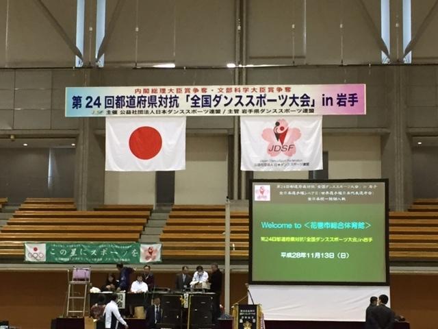 iwate23.jpg
