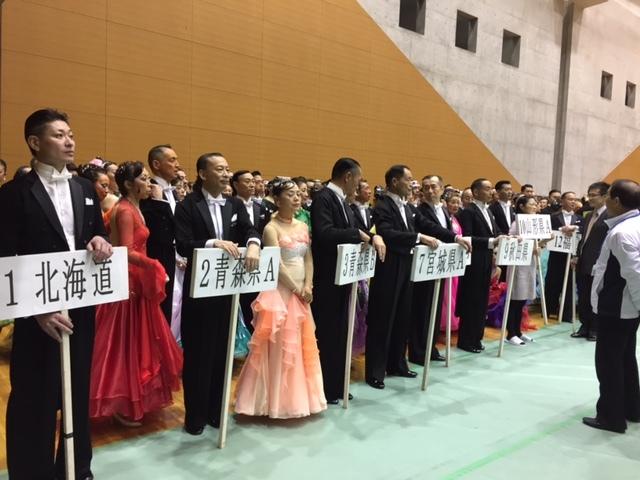 iwate30.jpg