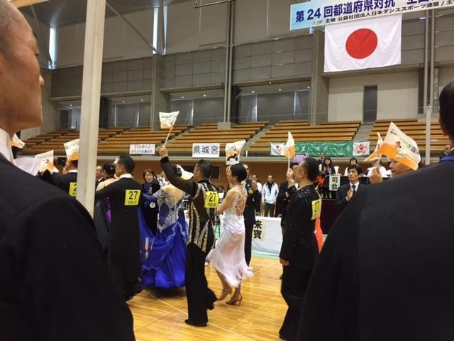 iwate32.jpg