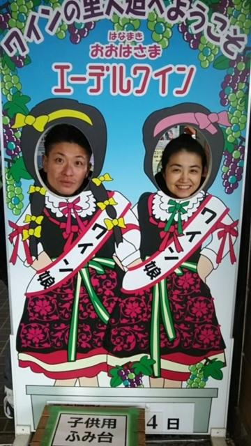 iwate54.jpg