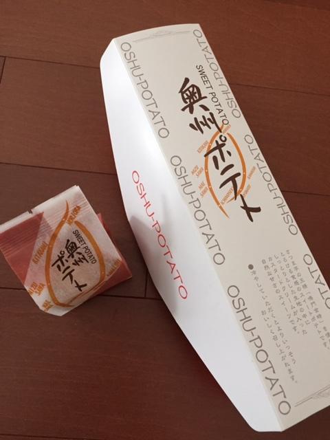 iwate56.jpg