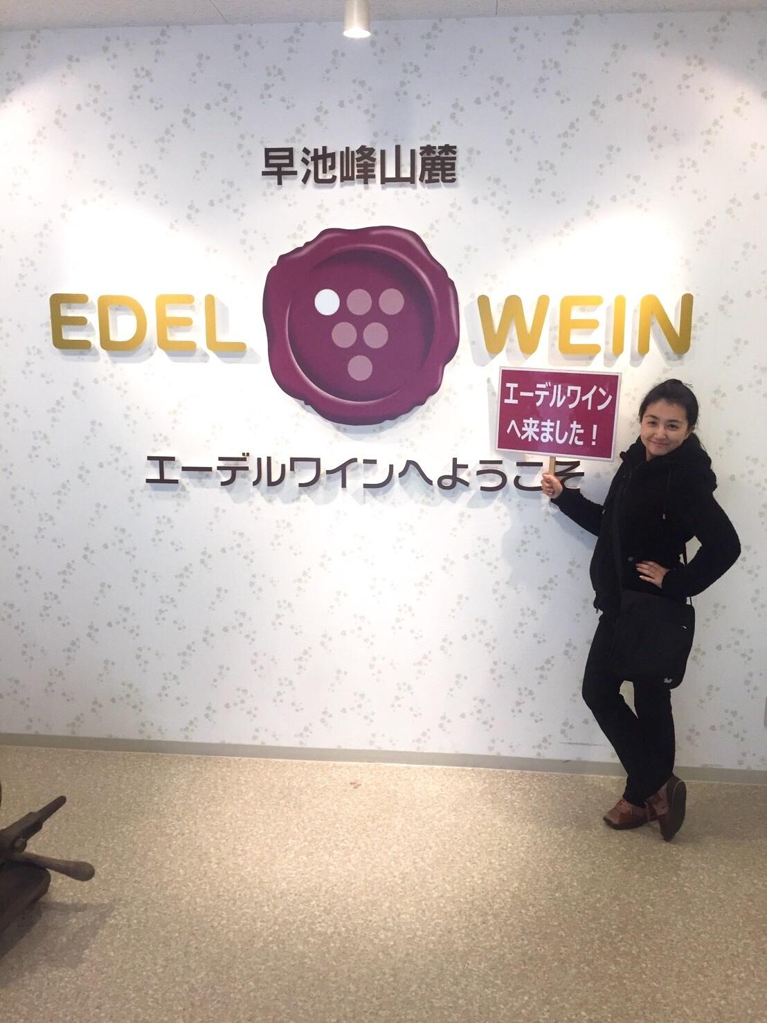 iwate62.jpg