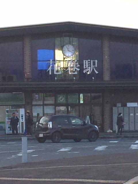 iwate9.jpg