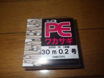 IMGP5240.jpg
