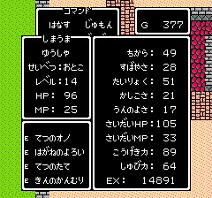 dq3hs (57)