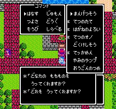 dq3hs (99)