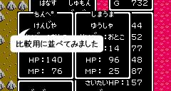 dq3hs (115-2)