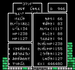 dq3hs (147)