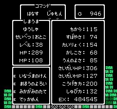 dq3hs (145)