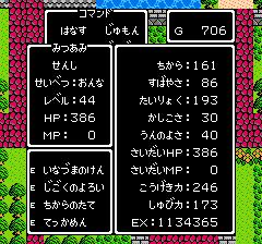 dq3hs (160)