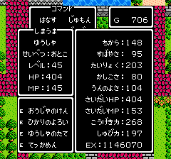 dq3hs (161)