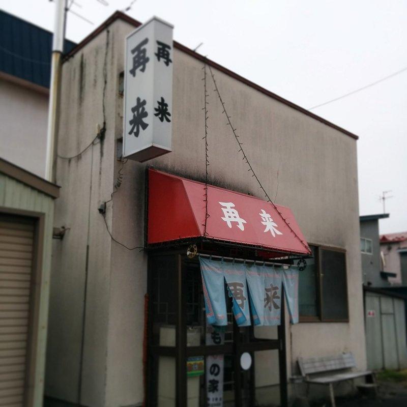 161120_01.jpg