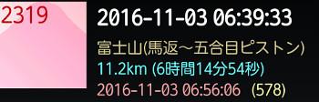 2016110334.jpg